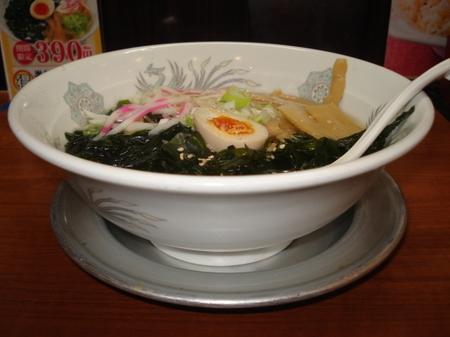ichibankan-wakame-ramen2.jpg