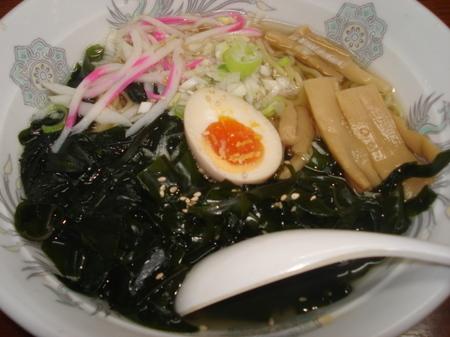 ichibankan-wakame-ramen6.jpg