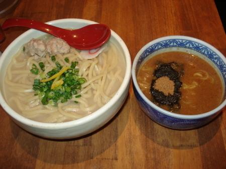 mitaseimenjo-soup-atsumori7.jpg
